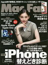 Mac Fan 2020年11月号【雑誌】【合計3000円以上で送料無料】