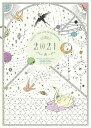 願いを叶える手帳/MACO【合計3000円以上で送料無料】