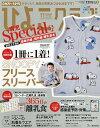 ひよこクラブ 2020年11月号【雑誌】【合計3000円以上で送料無料】