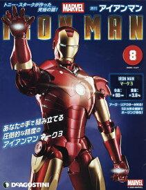 アイアンマン全国 2020年10月27日号【雑誌】【合計3000円以上で送料無料】