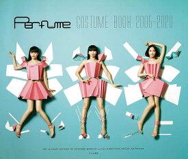 Perfume COSTUME BOOK 2005−2020/『装苑』編集部【合計3000円以上で送料無料】