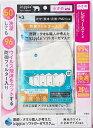 キッピスソフトガーゼマス ホワイト小さめ【3000円以上送料無料】