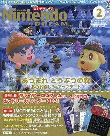 【28日1:59まで1000円OFFクーポン有】Nintendo DREAM 2021年2月号【雑誌】【3000円以上送料無料】