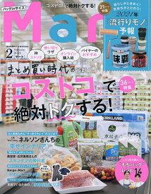 Mart(マート)バッグinサイズ 2021年2月号【雑誌】【3000円以上送料無料】