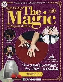 【16日まで1000円OFFクーポン有】ザ・マジック全国版 2021年2月9日号【雑誌】【3000円以上送料無料】