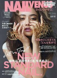 ネイルVENUS 2021年3月号【雑誌】【3000円以上送料無料】