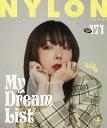 NYLON JAPAN(ナイロンジャパン 2021年4月号【雑誌】【3000円以上送料無料】