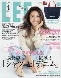 L E E (リー) 2021年4月号【雑誌】【3000円以上送料無料】
