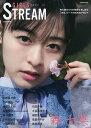 GIRLS STREAM(ガルスト) 03【3000円以上送料無料】