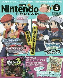 Nintendo DREAM 2021年5月号【雑誌】【3000円以上送料無料】
