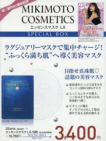 25ans 2021年6月号×ミキモトコ【3000円以上送料無料】