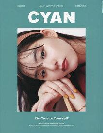 CYAN ISSUE (29) 2021年6月号 【NYLON JAPAN増刊】【雑誌】【3000円以上送料無料】