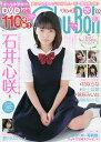 Chu→Boh 102【3000円以上送料無料】