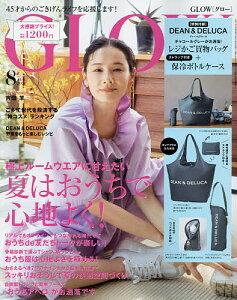 GLOW(グロー) 2021年8月号【雑誌】【3000円以上送料無料】