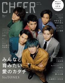 CHEER Vol.12【3000円以上送料無料】