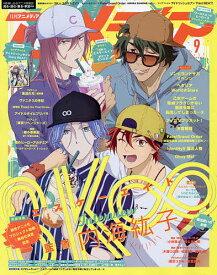 アニメディア 2021年9月号【雑誌】【3000円以上送料無料】