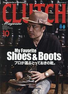 CLUTCH Magazine 2021年10月号【雑誌】【3000円以上送料無料】