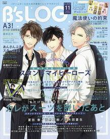 B's−LOG 2021年11月号【雑誌】【3000円以上送料無料】