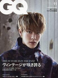 GQ JAPAN(ジーキュージャパン) 2021年11月号【雑誌】【3000円以上送料無料】