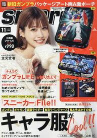 smart(スマート) 2021年11月号【雑誌】【3000円以上送料無料】