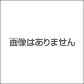 AirStage(エアステージ) 2019年8月号【雑誌】【合計3000円以上で送料無料】