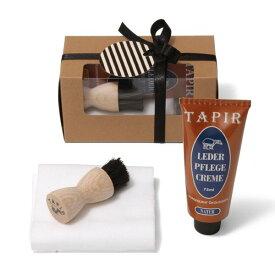 タピール レザーケア ベーシック3点セット(バッグ・革小物お手入れに。レザーの保護・艶出し・撥水 )