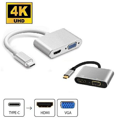 Type C to HDMI VGA ハブ 変換アダプター 変換器 USB-C iPadpro (11 12.9) Macbook pro 等対応