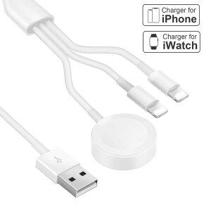 iPhone Apple Watch 充電器 ライトニングケーブル 3in1 Lightningx2 マグネット式 アップルウォッチ5/4/3/2/1 全シリーズ 対応