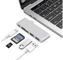 Macbook Pro Air 2018 2019対応 マルチハブ 高品質アルミ仕様 USB Type-C USB3.0 2ポート microSD SD カードリーダー …