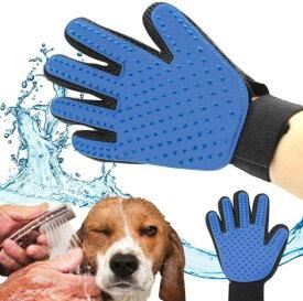 犬 猫 ブラシ 抜け毛用 ブラッシング手袋 グローブ ペット グルーミング くし ウサギなどに ブルー/ブラック