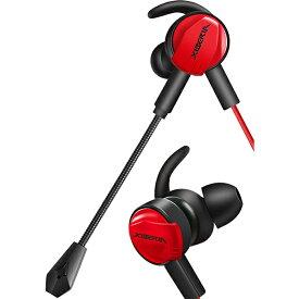 ゲーミングイヤホン ゲーミング ヘッドセット game イヤホン 両耳 振動型 高音質 スマホ パソコン ゲーム スマートフォン ヘッドホン
