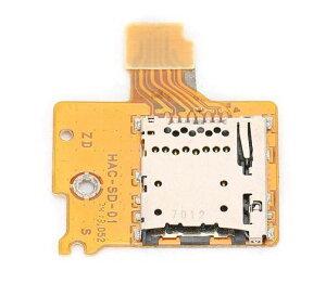 ニンテンドースイッチ Nintendo switch 交換用 SDカードスロット SD card slot パーツのみ【送料無料】修理用部品