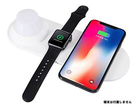 appleWatch iPhone airPods ライト付き 充電スタンド スマホ ワイヤレス充電器 ナイトライト付き