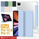 ipad pro12.9 ケース 2021 第5世代 ipad pro 12.9インチ ipad pro11 クリアケース iPad ケース ipadケース 透明カバー…
