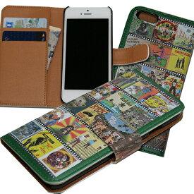 iPhone6/6s iPhone7 iPhone8 iPhoneX【手帳型 カバー】スマホケース 【Reggae / レゲエ】