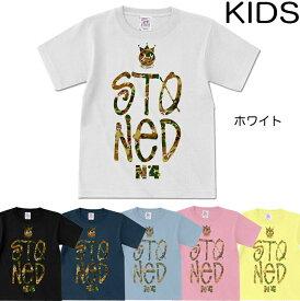 【キッズTシャツパラダイス・2枚で送無】【camo-stoned/prd004ks】【メール便OK】子供服/男の子/女の子/半袖 Tシャツ /楽天カード分割