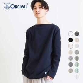 オーシバル コットンロード ボートネック フレンチ ボーダー バスクシャツ ORCIVAL Cotton Lourd French Basque Shirt B211 メンズ トップス