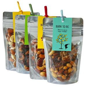 【有機ミックスナッツ 4種類からお選びただけます。】BORN TO BEのオーガニックナッツ こだわりの自家製ロースト! ナッツ自体の美味しさを引き出して、さらに味付けでパワーアップ!