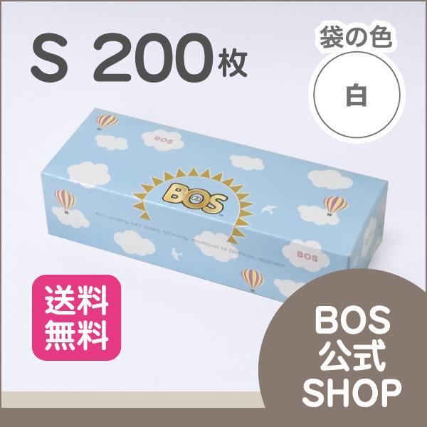 ●送料無料【BOS公式SHOP】★雲柄/袋カラー:白色 驚異の防臭袋BOS箱型(Sサイズ200枚入)