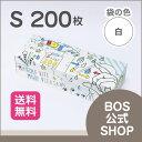 ●送料無料【BOS公式SHOP】★ポップ柄/袋カラー:白色 驚異の防臭袋BOS箱型(Sサイズ200枚入)