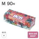 【BOS公式SHOP★驚異の 防臭袋 BOS (ボス)】 Mサイズ 90枚入(袋カラー:ホワイト) ●送料別● 赤ちゃん ベビー おむ…