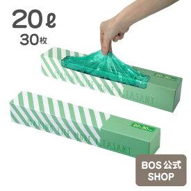 ●送料無料● 【公式BOS-SHOP★驚異の 防臭袋 BOS (ボス)】 ストライプパッケージ /袋カラー: 透明グリーン ★(20L)30枚入