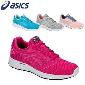 アシックス asics レディースランニングシューズ トレーニングシューズ PATRIOT10 パトリオット10 スニーカー 軽量快適 女性靴 1012A117