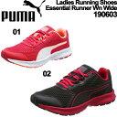 puma/プーマ レディースランニングシューズ Essential Runner Wn Wide190603 あす楽対応_北海道