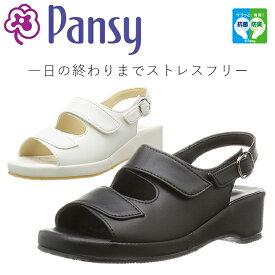 パンジー pansy オフィスサンダル レディース ナースサンダル BB5303 あす楽対応_北海道 BOS
