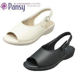 パンジー pansy オフィスシューズ ナース レディース BB5040 プチプラ あす楽対応_北海道 BOS