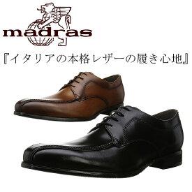 送料無料 マドラス madras ビジネスシューズ メンズ 本革 DS4060 あす楽対応_北海道 BOS
