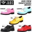 SALE/セール ジェイドクルー/JADE CREWジュニア/キッズ/ストリートダンスシューズJW3501 あす楽対応_北海道