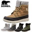 SOREL/ソレル レディース スノーブーツ ブーツ ショート スノーシューズ スノーブーツ ウインターシューズ ウインターブーツ 冬 靴 防…