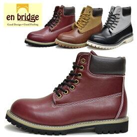 エンブリッジ メンズ ブーツ タンクソール ショートブーツ カジュアルシューズ カジュアルブーツ ウインターブーツ BOS あす楽対応_北海道 MD3222 在庫一掃